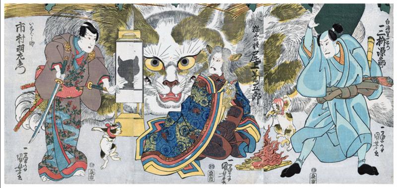 From the Fifty-three Stations of the Tōkaidō Road: Scene at Okazaki: Onoe Kikugorō III as the Neko-ishi no Kai, the Spirit of the Cat Stone, Mimasu Gennosuke I as Shirasuga Jūemon, and Ichimura Uzaemon XII as Inabnosuke
